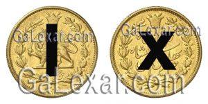 از این سکه برای تتمرین ردیابی استفاده میکنیم