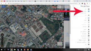 انتخاب ماهواره در گوگل مپ برای دیدن عکس هوایی