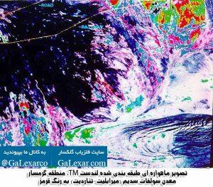 فلزیاب تصویری ماهواره ای