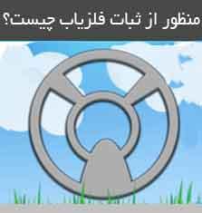 کانال تلگرام گنج یابی