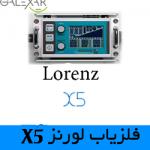 بررسی فلزیاب لورنز x5