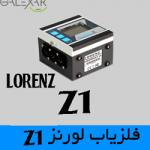بررسی فلزیاب لورنز دیپ مکس سری Z1