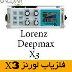 بررسی فلزیاب لورنز دیپ مکس x3